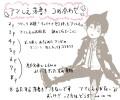 【アマ】落書き詰め合わせ【しえ】/325