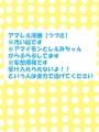 【アマしえ】漫画/りんご