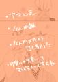 ぎゅ【アマしえ】/ろんた