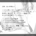 【アマしえ】/えちよ