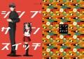 【言凛】SPARK7新刊サンプル/ものくろ