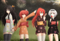Happy New Year 2013/kazenokaze