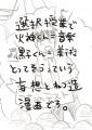 【火黒】Song for me