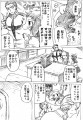 苛マコちゃん漫画6(ホワイトデー捏造・前編)