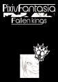 【PFFK】Flame Dan✂e【嵐野の戦い】