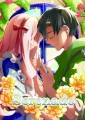 【メ活誌2新刊サンプル】Serenade【セトマリ合同本】