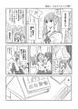 姫女ー百合オタ女子の憂鬱(創作5P)