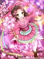 「聖典ラグナロク」桜桃子