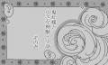 鬼灯様と小さな神獣【腐】