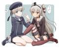 駆逐艦かわいい2
