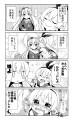 艦これ 天津風漫画