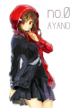dazeアヤノ