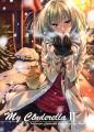 My Cinderella Ⅱ