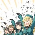 ぱんぱか四姉妹