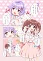 【漫画】天使な智絵里と幸子