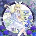 6月のアリス