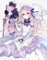 リオランド 02.星紡ぎの姫と聖なる獣
